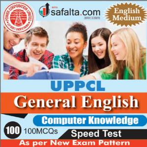 Top 100 Mcqs General English For UPPCL Exams 2018