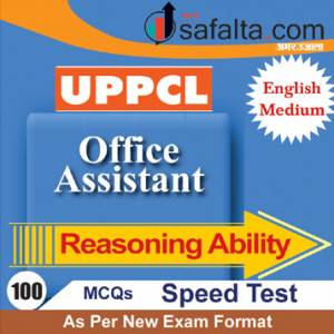 Top 100 Mcqs Reasoning Ability For UPPCL Exams 2018