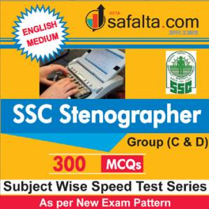 Best Test Series For SSC Stenographer Group (C & D) Exam Subject Wise