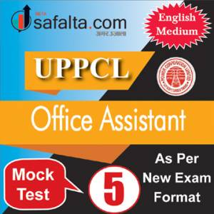 Buy UPPCL Office Assistant Mock Test - 5th Edition @ safalta.com