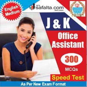 Buy J&K Banking Associate Subject Wise Speed Test Series @ safalta.com