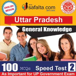 Top 100 Mcqs Uttar Pradesh GK Speed Test 2 @ safalta.com