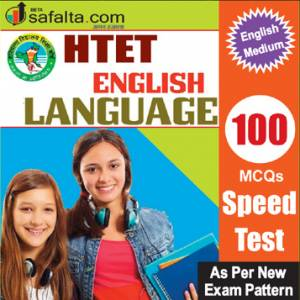 Buy HTET Exam English Speed Test @ Safalta.com