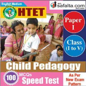 Top 100 Mcqs Child Pedagogy For HTET Class (I-V) @ safalta.com