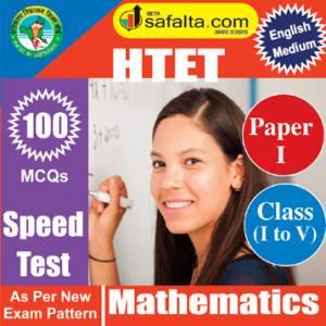 Top 100 Mcqs Mathematics For HTET Class (I-V) @ safalta.com