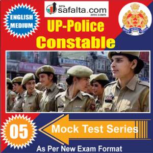 Buy UP Police 05 Constable Mock Test Series @ safalta.com
