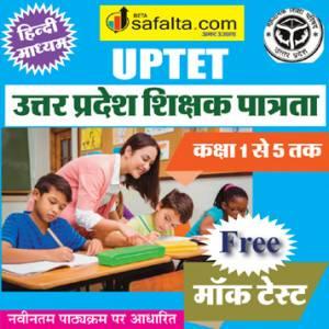 Buy UPTET 2018 Exam Class (I-V) Free Mock Test @ Safalta.com