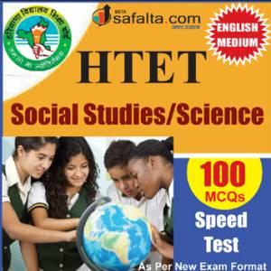 Top 100 Mcqs Social Science/Studies For HTET @ safalta.com