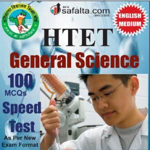 Top 100 Mcqs General Science For HTET @ safalta.com