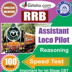 Top 100 Mcqs Reasoning Ability For RRB ALP
