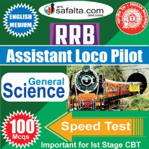 Top 100 Mcqs General Science For RRB ALP