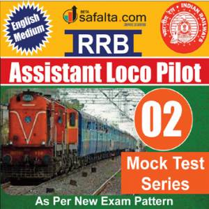 Buy RRB ALP 02 Mock Test Series @ Safalta.com