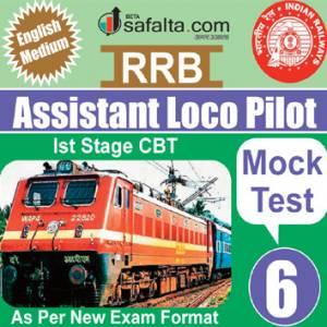 Buy RRB-ALP Mock Test - 6 Edition @ safalta.com
