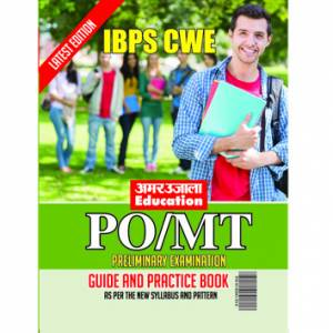 IBPS CWE PO/MT Pre Guide and Practice Book In English