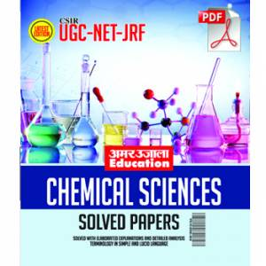CSIR-UGC NET/JRF Chemical Sciences Solved Papers In English