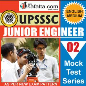 Buy UPSSSC JE  02 Mock Test Series 2018 Online @ Best Price