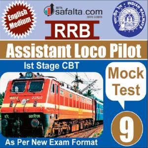 Buy RRB-ALP Mock Test - 9th Edition @ safalta.com
