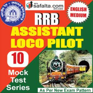 Buy RRB ALP 10 Mock Test Series 2018 Online @ Best Price