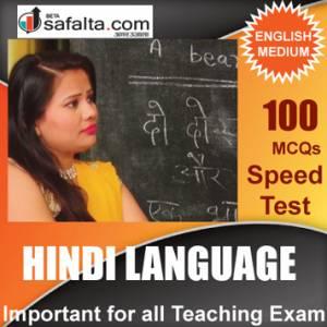 Top 100 Mcqs Hindi Language For All Teaching Exam @ safalta.com
