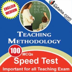 100 Mcqs Teaching Methodology For All Teaching Exam @ safalta.com