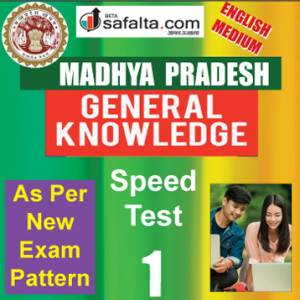 Top 100 Mcqs Madhya Pradesh General Knowledge @ safalta.com