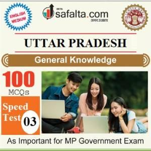 Top 100 Mcqs Uttar Pradesh GK Speed Test 3 @ safalta.com