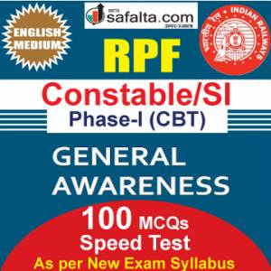 Buy RPF Constable/SI 100 Mcqs General Awareness Speed Test @ safalta.com