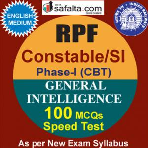 Buy RPF Constable/SI 100 Mcqs Reasoning Ability Speed Test @ safalta.com