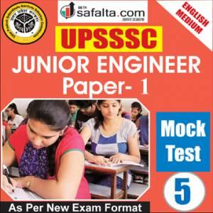 Buy UPSSSC JE Paper-I Mock Test - 5th Edition @ safalta.com