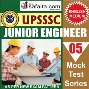Buy UPSSSC JE  05 Mock Test Series 2018 Online @ Best Price