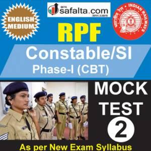 RPF Constable/SI Online Mock Test 2 @ Safalta.com