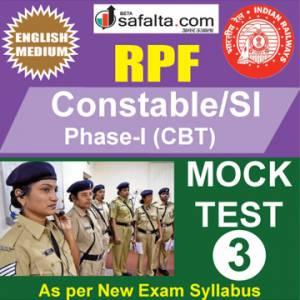 RPF Constable/SI Online Mock Test 3 @ Safalta.com