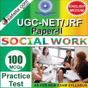 Buy UGC-NET/JRF Paper-2 Exam Practice Test For Social Work
