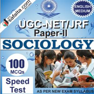 Buy UGC-NET/JRF Paper-2 Exam Speed Test For Sociology