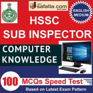 Buy English Language Speed Test for HSSC Sub Inspector Exam 2018 @ Safalta.com