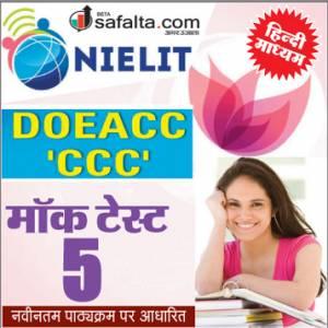 Buy NIELIT DOEACC CCC Mock Test 5 @safalta.com