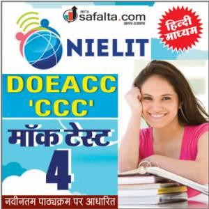 Buy NIELIT DOEACC CCC Mock Test 4 @safalta.com