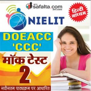 Buy NIELIT DOEACC CCC Mock Test 2 @safalta.com