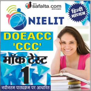 Buy NIELIT DOEACC CCC Mock Test 1 @safalta.com
