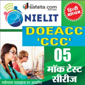 Buy NIELIT DOEACC CCC 05 Online Mock Test Series @ Safalta.com
