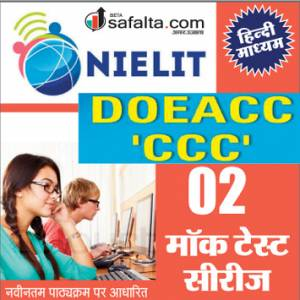 Buy NIELIT DOEACC CCC 02 Online Mock Test Series @ Safalta.com