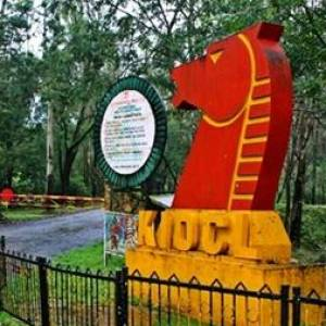 kiocl recruitment 2018