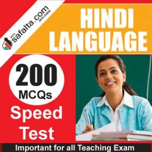 Hindi Language 200 Mcqs Speed Test For All Teaching Exam @ safalta.com