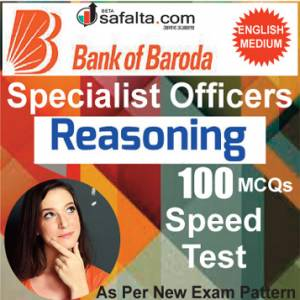 Buy BOB Specialist Officer 100 Mcqs Quantitative Aptitude Speed Test @ safalta.com