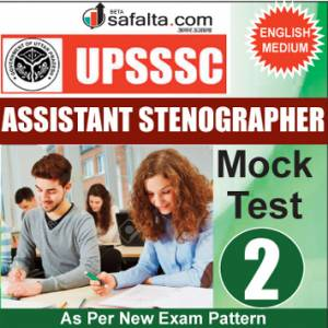 Buy UPSSSC Assistant Stenographer Mock Test - 2nd Edition @ safalta.com