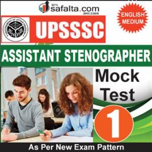 Buy UPSSSC Assistant Stenographer Mock Test - 1st Edition @ safalta.com