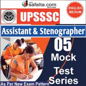 Buy UPSSSC Assistant Stenographer Online 05 Mock Test Series @ Safalta.com