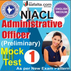 Buy NICL Administrative Officer Pre Online Mock Test 01 @ Safalta.com