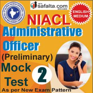 Buy NICL Administrative Officer Pre Online Mock Test 02 @ Safalta.com