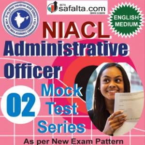 Buy NICL Administrative Officer Pre Online Mock Test Series 02 @ Safalta.com